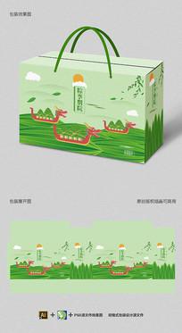 手绘端午节插画粽子手提礼盒包装设计