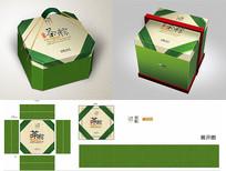 新款粽子包装设计