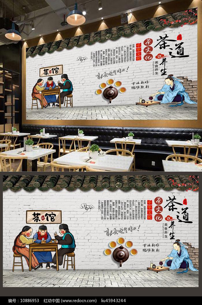茶馆茶道养生背景墙