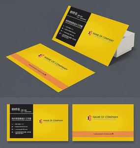 创意设计商业个人名片