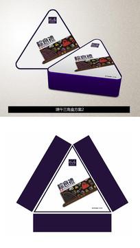 端午节粽子三角礼盒包装