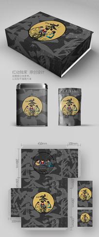 高档茶道茶叶包装设计