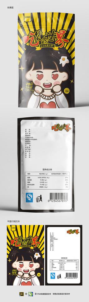 卡通可爱创意休闲食品包装袋设计