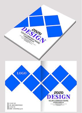 科技企业画册封面设计模板