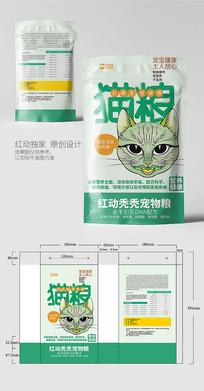可商用高档猫粮包装设计模板
