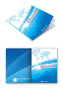 蓝色简洁企业宣传招商册封面