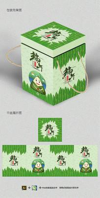 绿色端午节粽子手提礼盒包装设计可商用