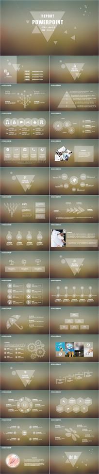 磨砂质感商务通用动态动画PPT模板