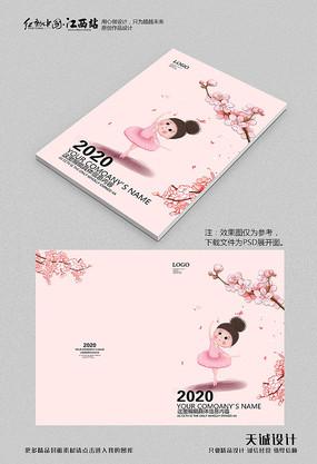 跳舞女孩画册封面