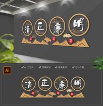 新中式清正廉明党风廉政机关十九大文化墙