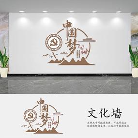 中国风创意中国梦淡雅党建立体文化墙