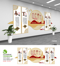 中国风养生会所文化墙