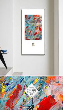 抽象简约手绘水墨北欧古典中国风客厅装饰画