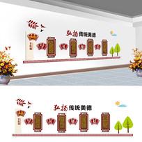 传统文化展板设计
