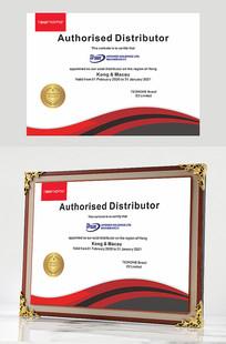 代理经销商英文授权牌证书模板
