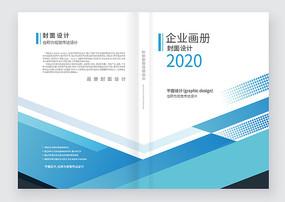 大气企业画册封面设计