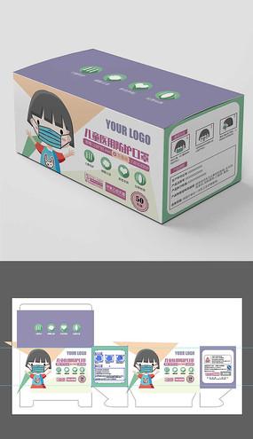 儿童医用口罩包装盒设计