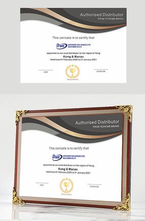 港澳英文版国际经销授权书证书