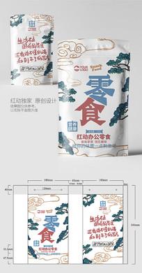 简体零食包装设计