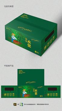 绿色高档水果纸盒包装设计