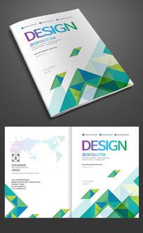 绿色科技画册封面