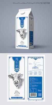 牛奶外包装设计