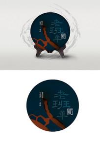 普洱茶普洱茶饼设计茶饼包装设计