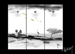 水墨风中国风净境静挂画设计