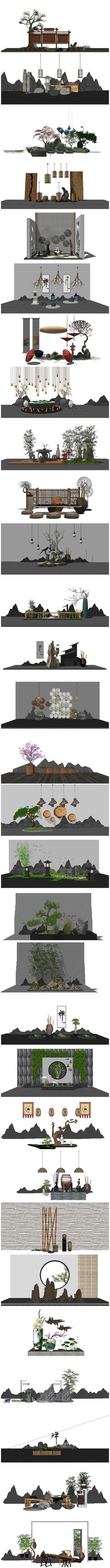 新中式禅意日式枯山水小品庭院园林景观模型