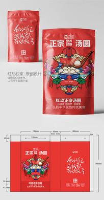 喜庆国潮风汤圆包装设计