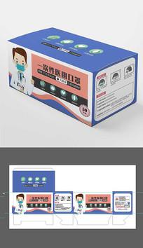医用口罩包装盒盒装设计