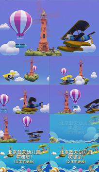 原创卡通可爱飞机场景幼儿园仪式视频模板
