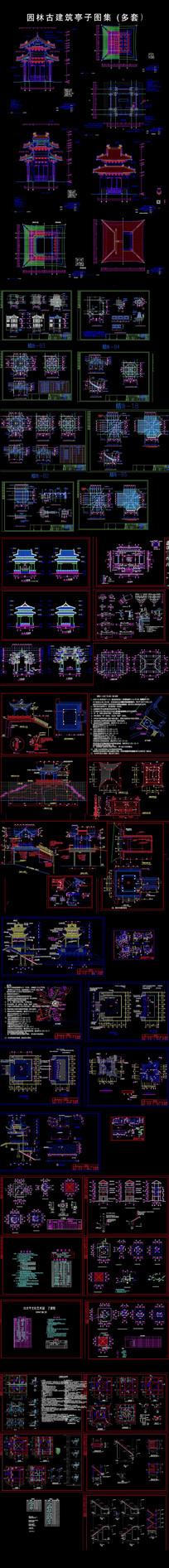 园林古建筑施工图