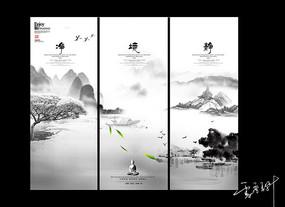 中国风净境静客厅挂画设计