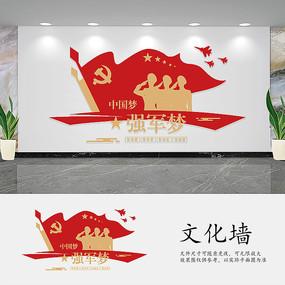中国梦强军梦3D立体军营部队文化墙