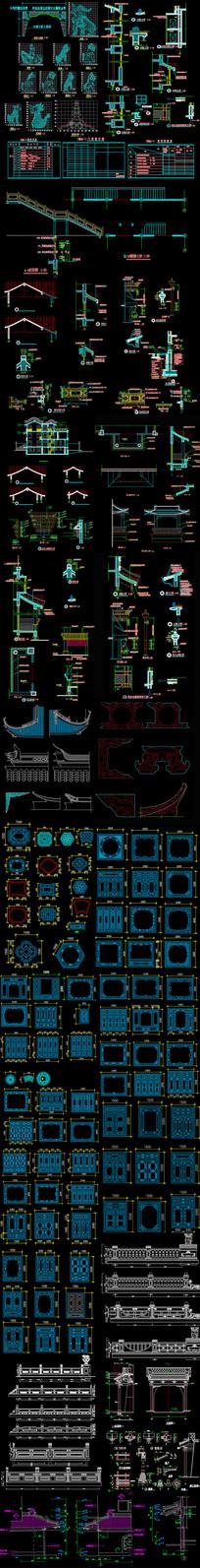 中式构件详图(牌坊,仿古宅,清式斗拱等)