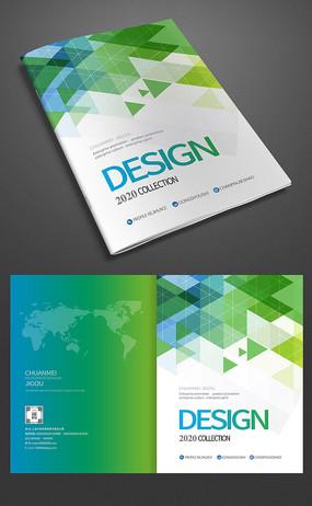 绿色公司画册封面