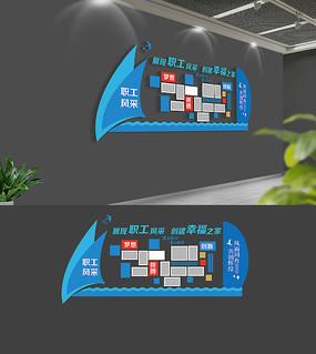 企业职工风采照片墙布置模板