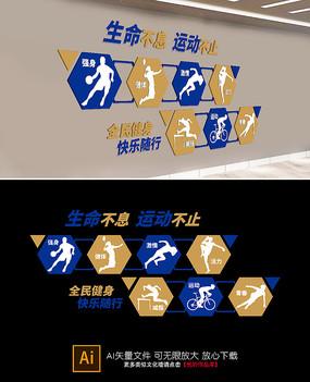 原创健身房运动室体育健身校园运动文化墙