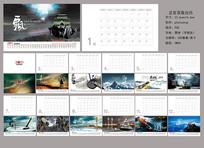 2021中国风经典文化台历