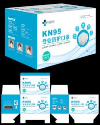 KN95口罩包装盒设计