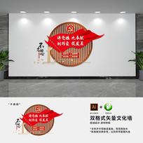创意党员活动室党建标语文化墙