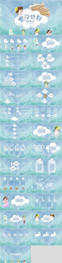 儿童卡通宝贝计划PPT模板