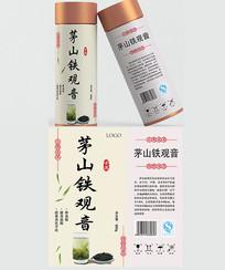 高档铁观音茶叶礼盒包装盒
