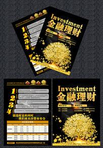 高贵投资理财宣传单设计