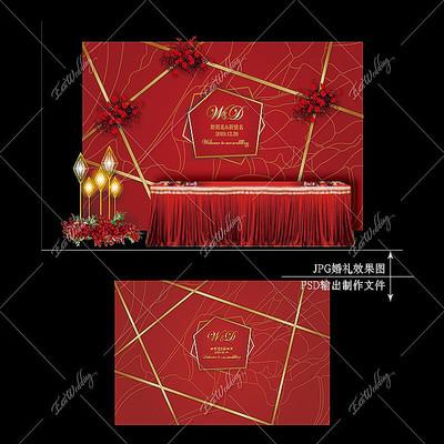 红色主题婚礼主舞台效果图设计婚庆签到区