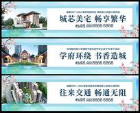 花园洋房高端房地产围挡围墙广告