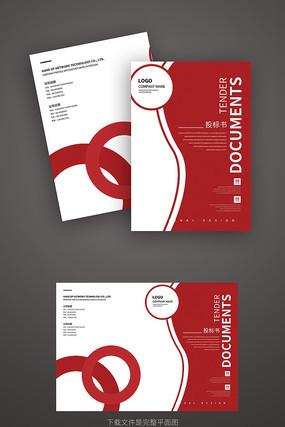简洁个性标书封面设计