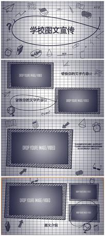 简洁卡通学校图文宣传片视频模板
