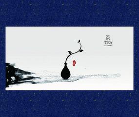 简约水墨茶文化海报设计